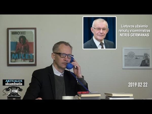 Viceministras N. Germanas apie JTŽTK posėdžius • 2019 02 22