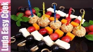 СЫРНАЯ ТАРЕЛКА ДЛЯ НОВОГОДНЕГО СТОЛА 2019 Праздничные закуски Сырные закуски к вину