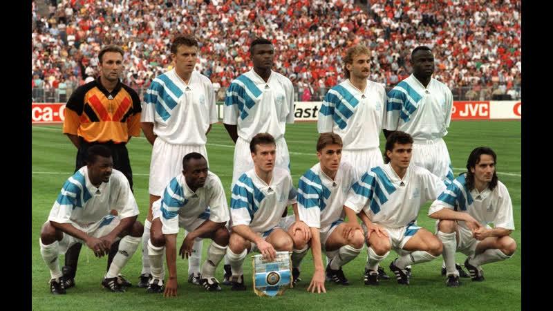 1992 1993 Марсель 1 0 Милан