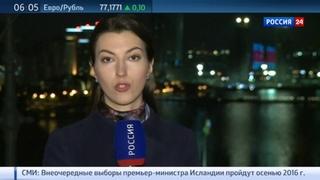 Новости на Россия 24 • Нагорный Карабах: Сергей Лавров провел переговоры с азербайджанской стороной конфликта