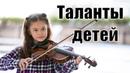Как мы закапываем истинный талант наших детей в землю Как справляться с талантами детей Сатья дас