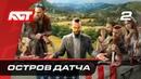 Прохождение Far Cry 5