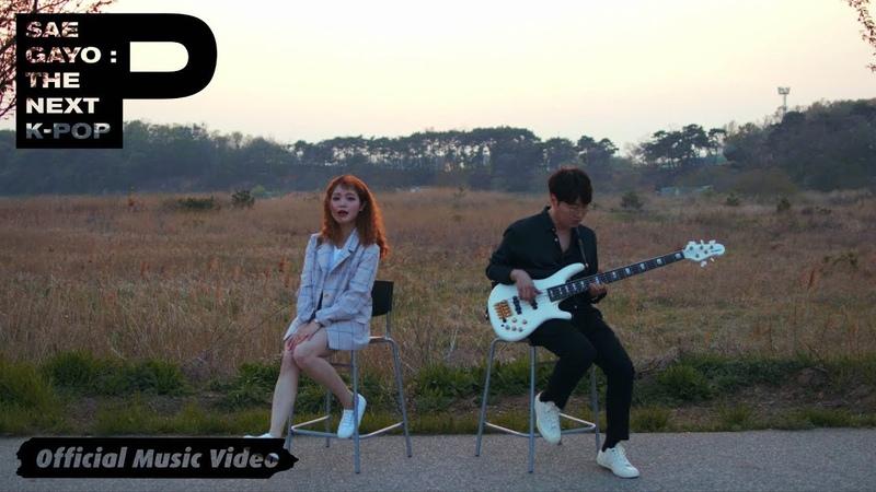 [MV] 오안, 모트(Motte) - 이기적이고 싶어 / Official Music Video