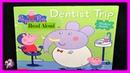 PEPPA PIG DENTIST TRIP - Read Aloud - Storybook for kids, children adults