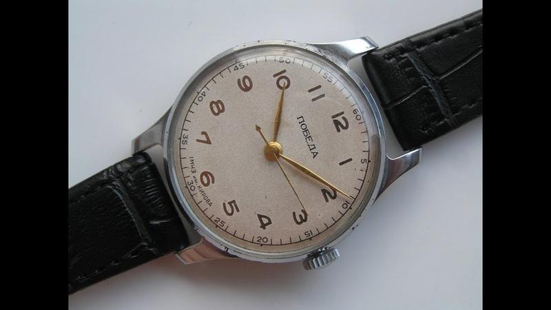 Часы Победа 1МЧЗ - Центральная секундная стрелка - Watch Pobeda