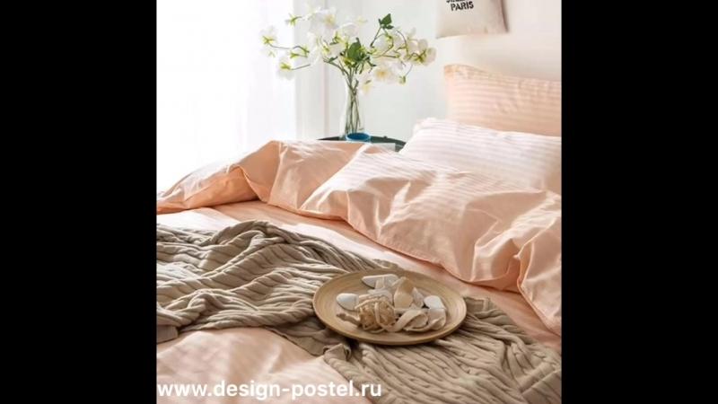 Постельное белье страйп сатин в Дизайн Постель