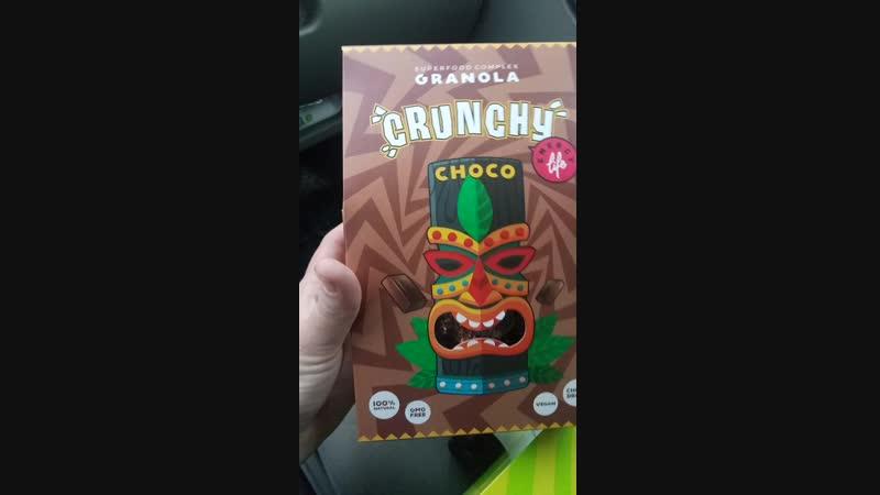 шоколадная гранолка😍🚀