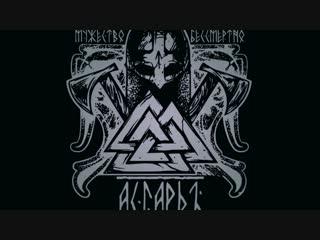 Crossfit Azov