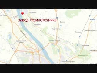Надземное метро в Ярославле: каким оно может быть