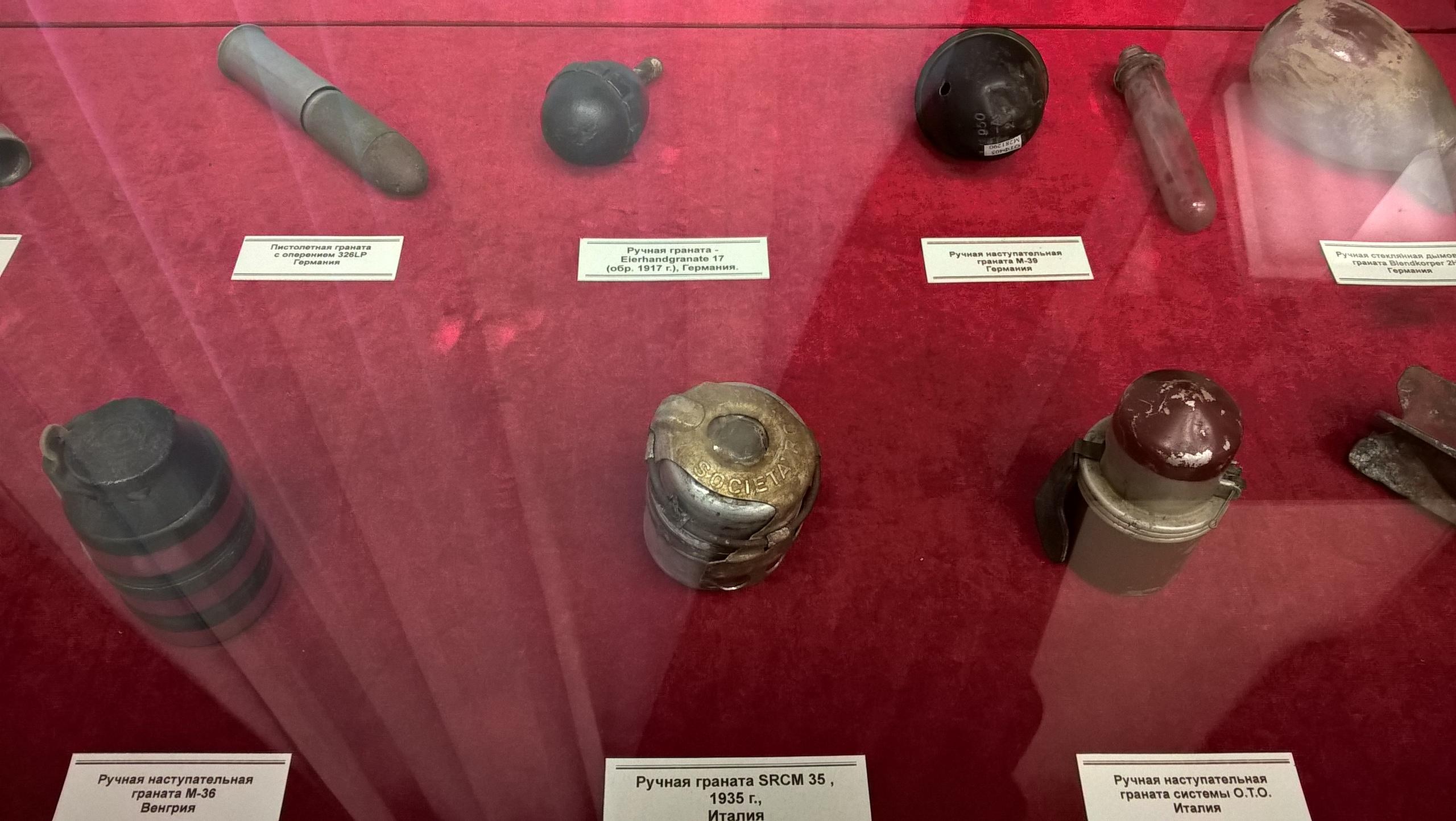 Ручные гранаты в музее военной техники