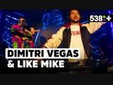 Dimitri Vegas &amp Like Mike (DJ-set) 538DJ Hotel 2018