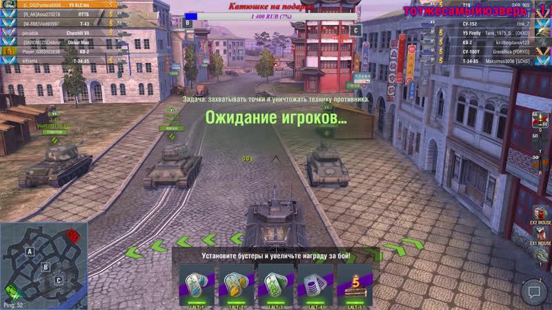 World of Tanks BlitzПантерка устала просто ловим катаем на позитивеМур18