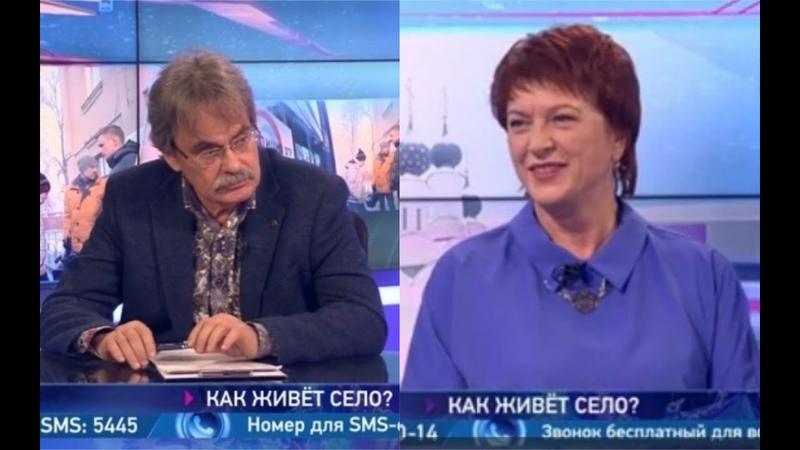 Валентина Киренкова и Сергей Лесков. Как наладить жизнь за пределами больших городов?