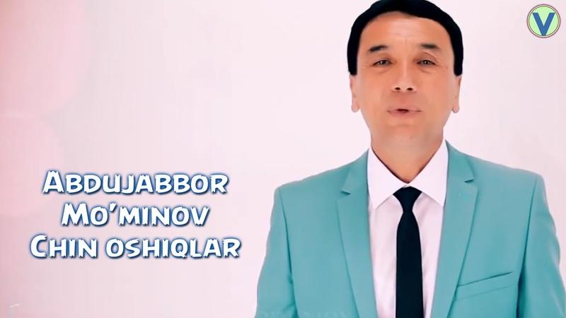 Abdujabbor Mominov - Chin oshiqlar | Абдужаббор Муминов - Чин ошиклар (UZBEK KLIP) 2016