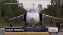 На новой ВПП в Чкаловске смогут садиться все типы современных военных и гражданских самолетов