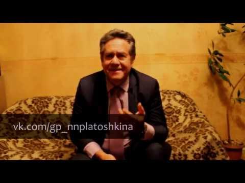 Николай Платошкин о банках медицине миграции и многом другом