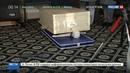 Новости на Россия 24 • IKEA отзывает комоды, опасные для малышей