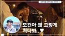 [메이킹] 임수정 보는 장기용 리얼눈빛.mp4 (feat.모건이꽃이 활짝 폈어요♥) 검색어