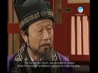 Ұлы ханша Сон Док 20.бөлім