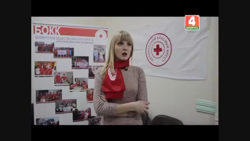 Волонтер Анна Гмыра Брестской областной организации БОКК