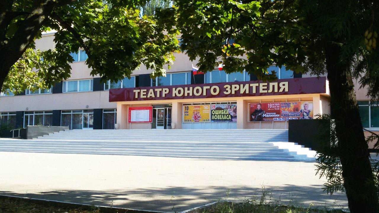 Спектакли в Балаковском театре юного зрителя