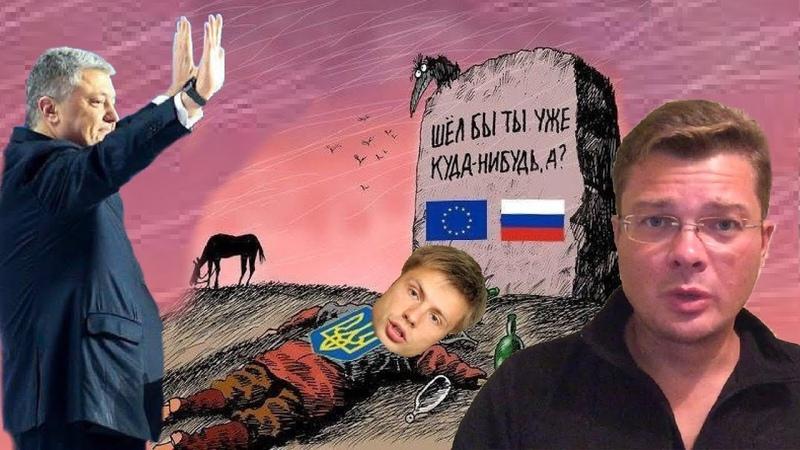 Гончаренко открыл охоту на ведьм и вparoв народа