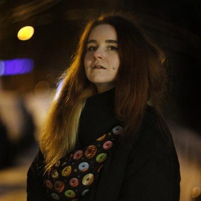 Соня Лиходеева