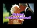 Любви все возрасты покорны....