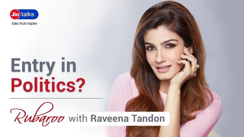 Is Raveena Tandon Joining Politics? | Raveena Tandon | JioTalks
