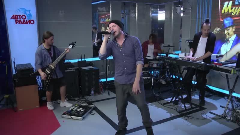 Animal ДжаZ - Три Полоски (LIVE Авторадио)