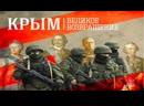 Иван Нечаев Сезон близнецов Путь домой