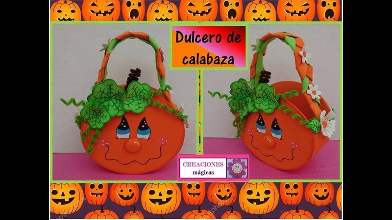 ♥♥Dulcero-canasta de calabaza♥Creaciones mágicas♥♥