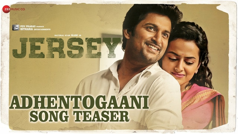 Adhento Gaani Vunnapaatuga - Song Teaser | JERSEY | Nani, Shraddha Srinath | Anirudh