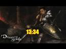 [18 ] Шон играет в Demon's Souls - СТРИМ 2 (PS3, 2009)