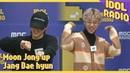 [IDOL RADIO] 대현과 종업의 B.A.P ★☆메들리 댄스~☆★