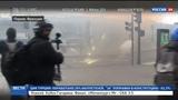 Новости на Россия 24 Беспорядки в Париже поджоги, погромы и дымовые шашки