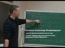 А В Гасников МФТИ Мини курс Лекция 5 Новый прямо двойственный градиентный метод Нестерова