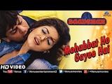 Mohabbat Ho Gayee Hai -HD VIDEO Shahrukh Khan &amp Twinkle Khanna Baadshah 90's Romantic Love Song