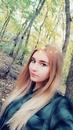 Настя Машко фото #3