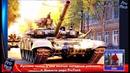 Русские танки: о чем молчат западные рейтинги ➨ Новости мира ProTech