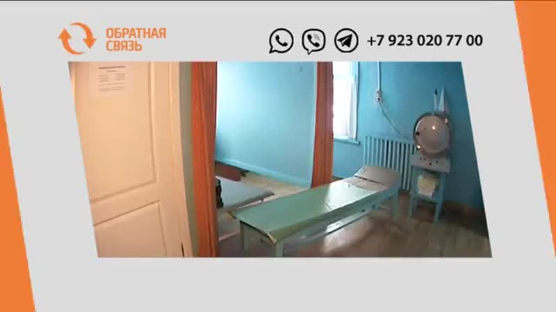 Почему закрыт фельдшерско-акушерский пункт в селе Зелёное?