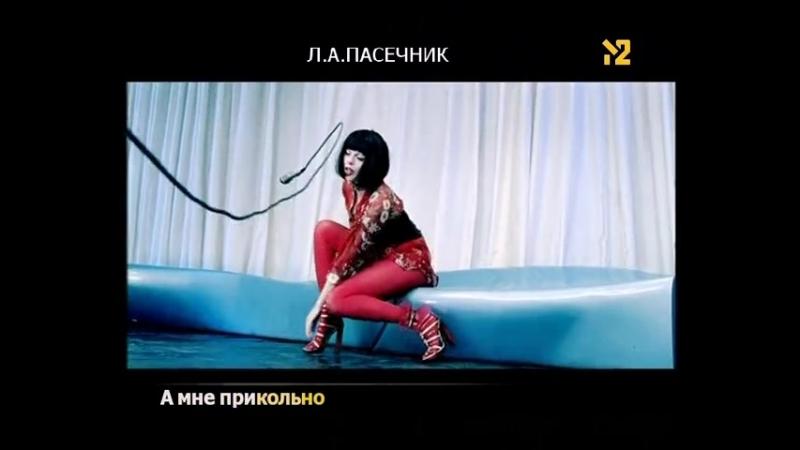 М2 Анастасия Стоцкая Прикольная