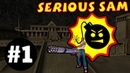 Serious Sam - The First Encounter 1