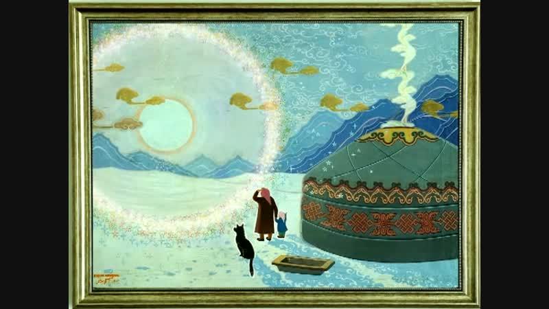 Лубсан Доржиев Восход солнца (ожившая картина)