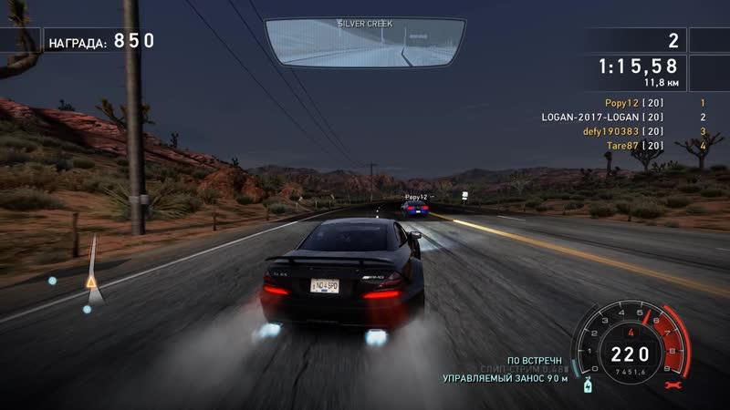 Need for Speed Hot Pursuit 2018.Гонка онлайн! Сделал козлов!