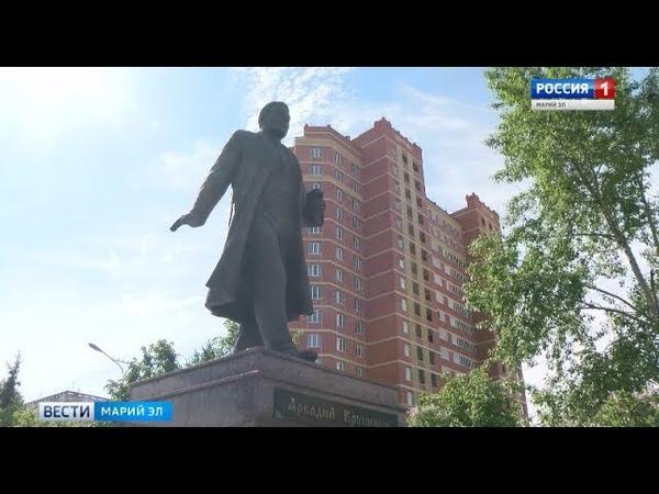 К 100-летию Аркадия Крупнякова в Марий Эл проходят торжественные мероприятия