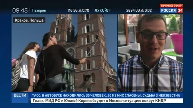 Новости на Россия 24 • Российские волейболисты одержали первую победу на чемпионате мира