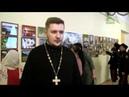 В Клинцовской епархии прошли Шестые Рождественские образовательные чтения
