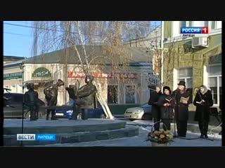 В Ельце и Москве отмечают 110-летие художника Николая Жукова
