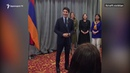 Премьер-министр Канады Джастин Трюду говорит на армянском «Ես քեզի կըսիրեմ». Թրյուդոն հայեր1381